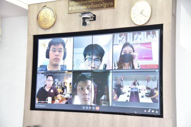 ภาพ การประชุมผ่านซูม