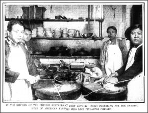In the kitchen of the Chinese restaurant Port Arthur—cooks preparing for the evening rush of American visitors who like pineapple chicken. Frank Leslie's Weekly, April 15, 1909.