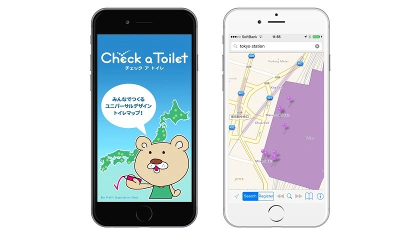 Check A Toilet App  Accessible Japan
