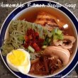 Homemade Ramen Noodle Soup