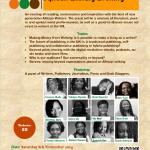 This Weekend: African Literary Evening