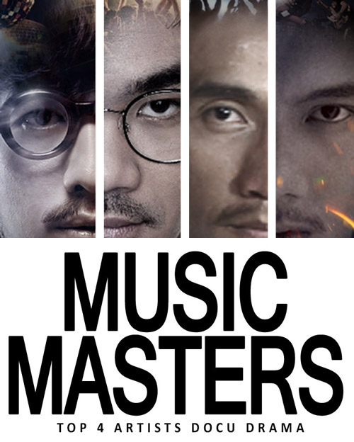 AIS-Play-music_master