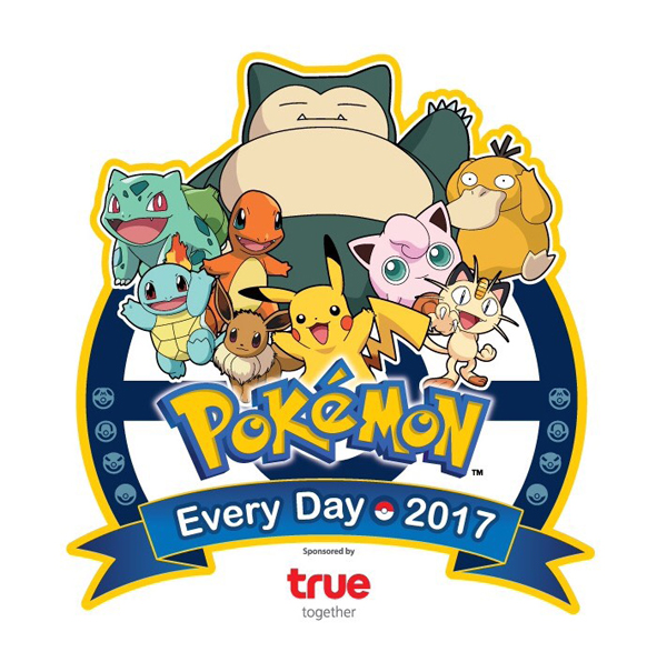 Pokemon Every Day 2017