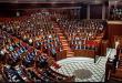 ماذا عن دخول برلماني.. مختلف تماما؟