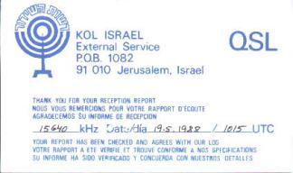ISR1B