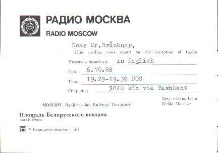 RMWS42