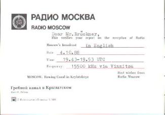 RMWS43