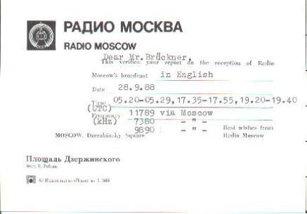 RMWS45
