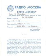 RMWS82