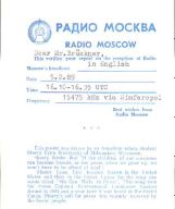 RMWS83