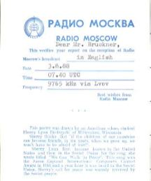 RMWS92