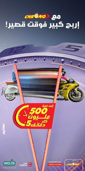 MDJS – Deal annuel 2020 300×600-KV1