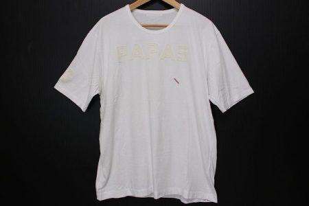 一枚欲しい高品質なマストアイテム、パパスの白Tシャツを買取いたしました