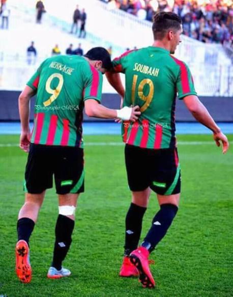 CAFCL: MFM foes; MC Alger drub Otoho 9-0