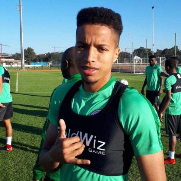 EiE: Benfica's Ebuehi suffers ligament damage