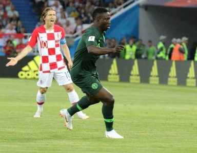 Seychelles vs Nigeria XI: Onazi returns as Etebo misses out