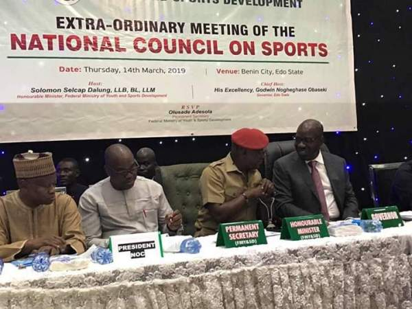 20th National Sports Festival to hold in March next year