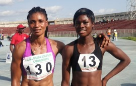 AFN selects 51 athletes for All Africa Games