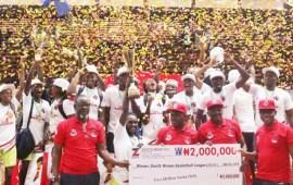 Zenith Bank Women's Basketball: Air Warriors in historic win