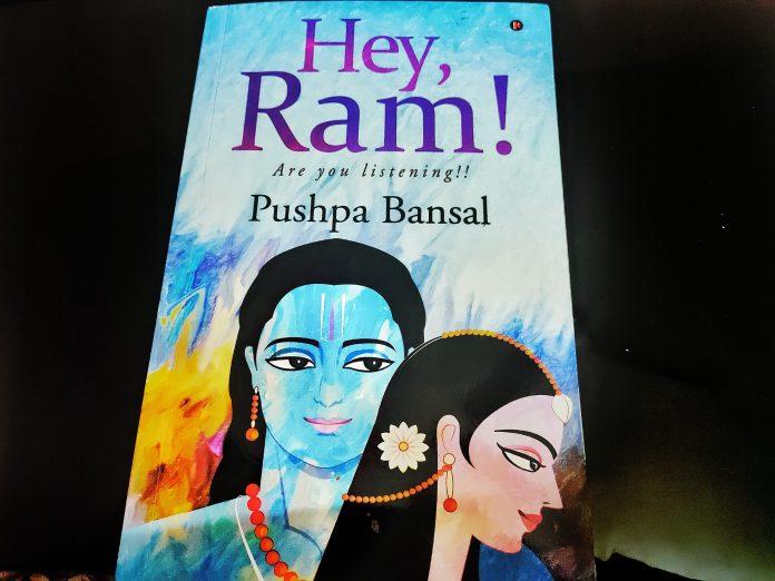 Hey, Ram!: Are you listening!!