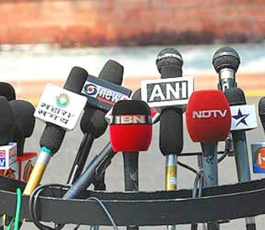 indian journalism