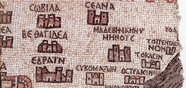 Small image taken from the Madaba Map identified as