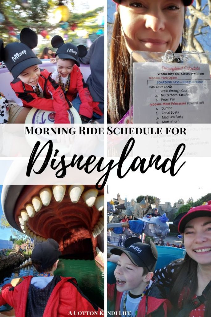 Get the most out of your Disneyland Ride Schedule by having a game-plan set before you get there. I'm sharing our experience and what we did so you can use it as a Schedule Template to map out your Disneyland Itinerary.  * Everything you need to know about your Disneyland Morning Ride Schedule from where to start with young kids to how we did 10 rides in 2 hours.