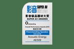 Super AV award for Acoustic Energy