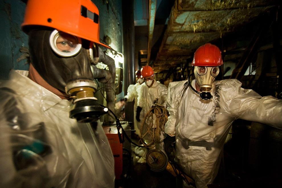 Chernobyl mascaras