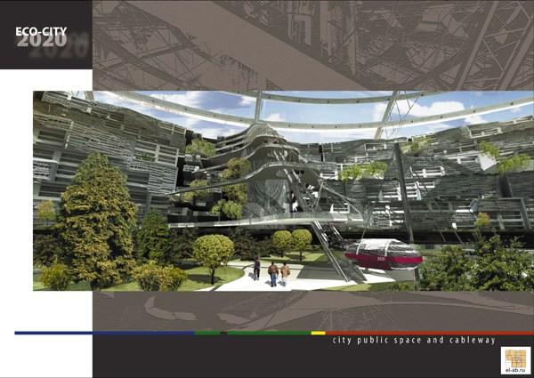 Eco-city 5