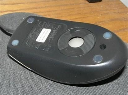 mouse antigo
