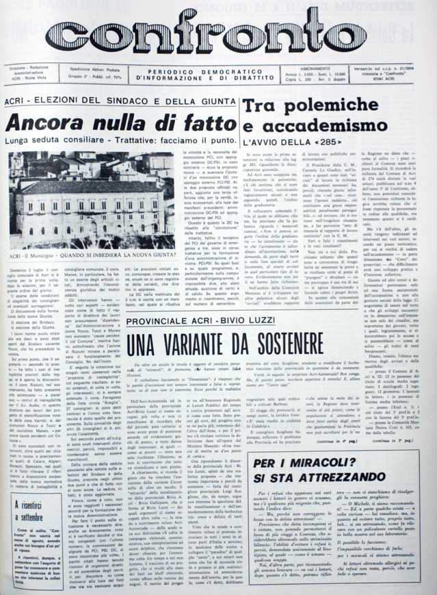 opertina-confronto-1978-acrinews5