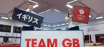 Trampolinists Bryony Page and Laura Gallagher are to represent Team GB at Tokyo 2020