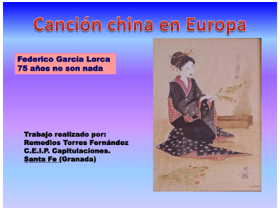 canción china