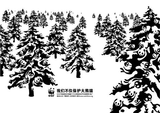 wwf-panda-forest