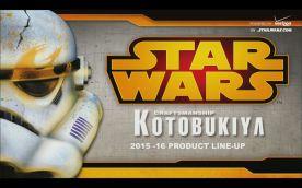 Star Wars Celebration - Kotobukiya 01