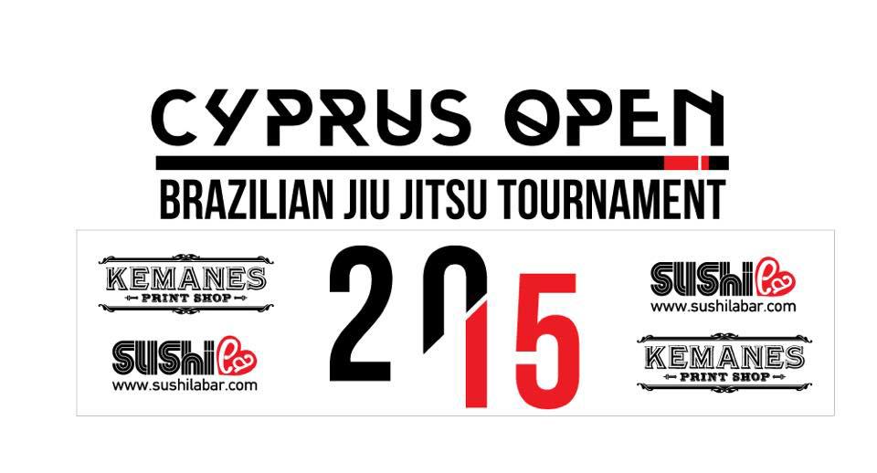 Ολοκλήρωση του 2015 Cyprus Open Brazilian Jiu Jitsu
