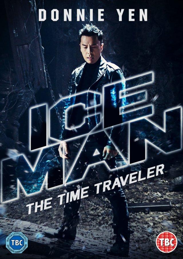 ip man 1 full movie download hd
