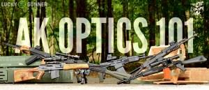 AK-optics-featured