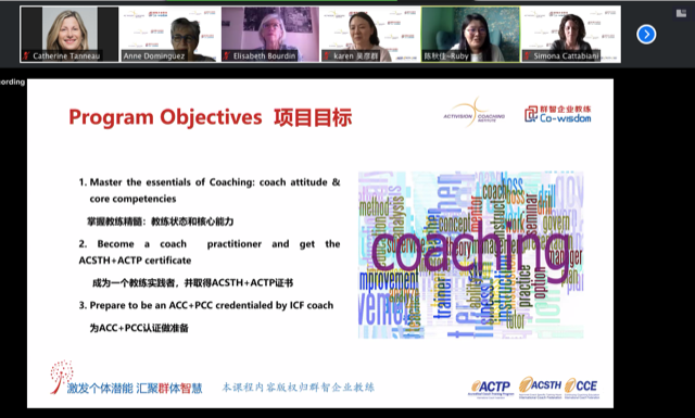 Formation-Coaching-Chine-Activision-2
