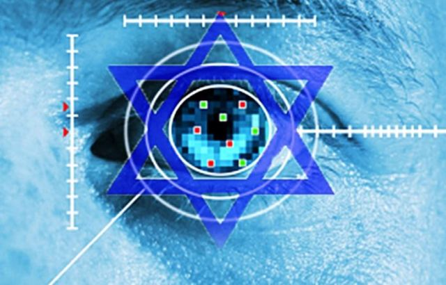 israel biometrics