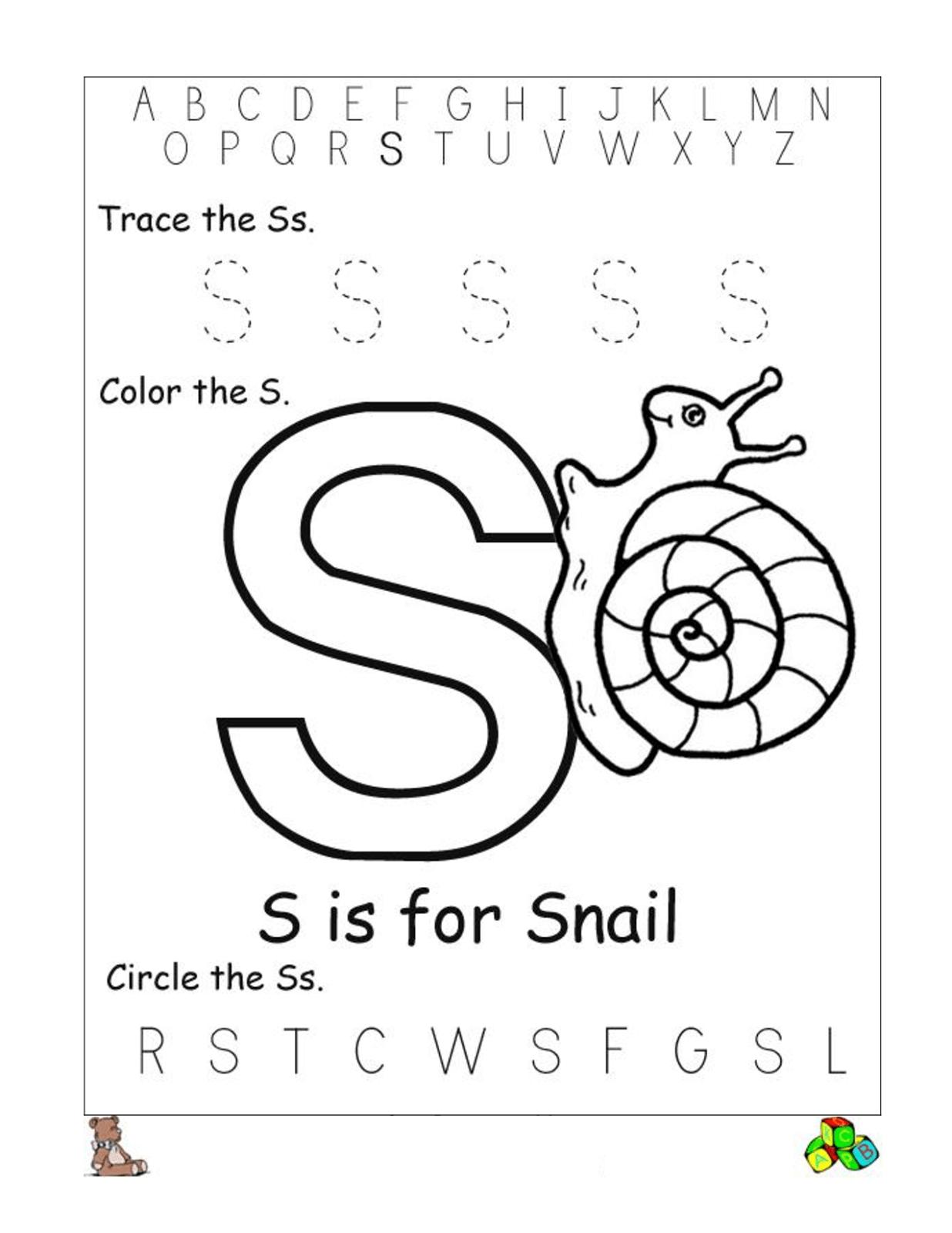 S S Worksheet