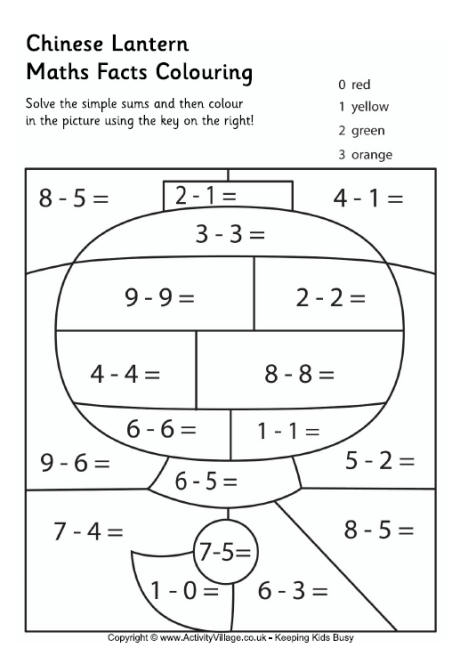 Chinese Lantern Maths Facts Colouring Page