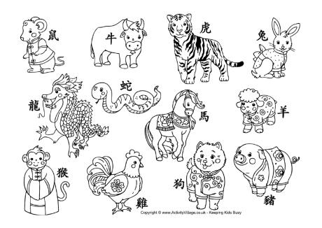 chinese_zodiac_animals_colouring_page_460.jpg