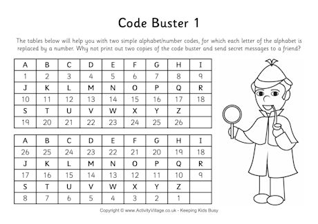 Code Buster 1