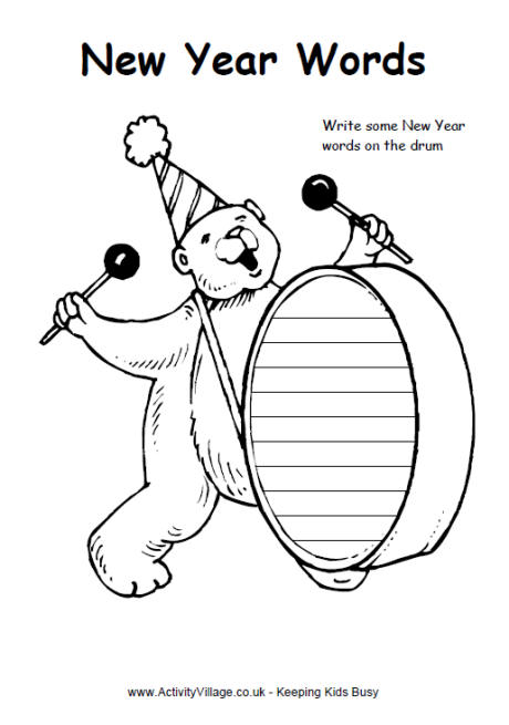 New Year Words Printable Worksheet for Kids