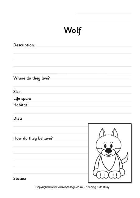 Wolf Worksheet