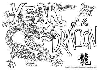 Year of the Dragon Colouring Cards