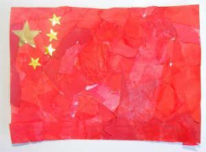 China Flag Fuse Bead Pattern