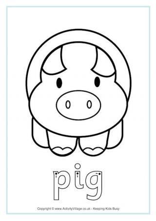 Pig Worksheets